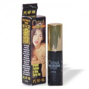 China Brush Male & Female Aphrodisiac